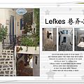 Lefkes巷弄-2