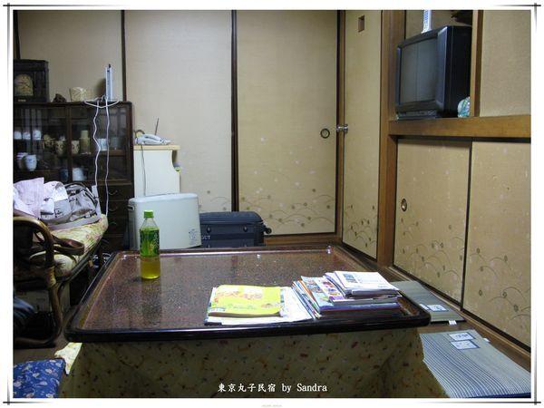 日本自由行 633.jpg