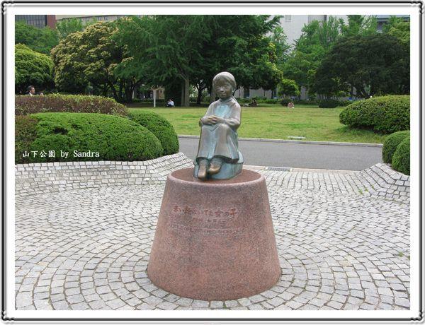 日本自由行 105.jpg