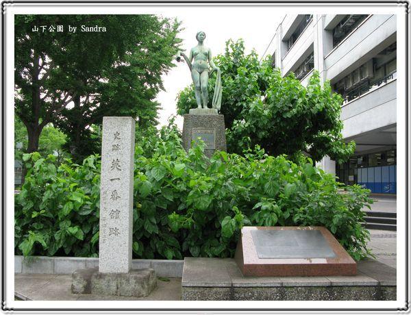 日本自由行 106.jpg