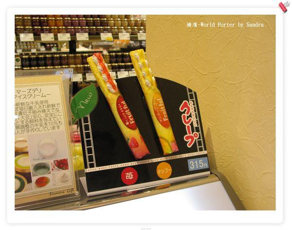 日本自由行 137.jpg