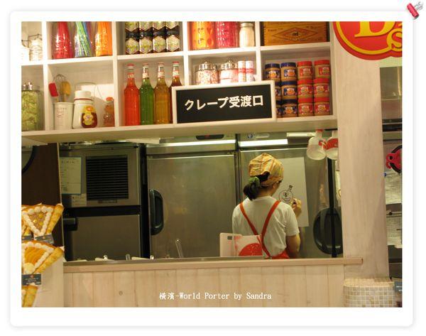 日本自由行 143.jpg