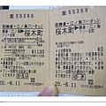 日本自由行 238.jpg