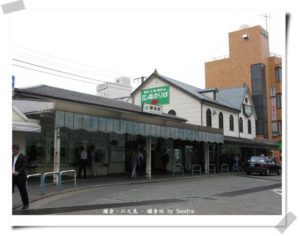 日本自由行 240.jpg