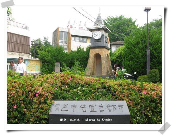日本自由行 239.jpg