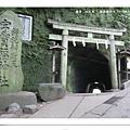 日本自由行 248.jpg