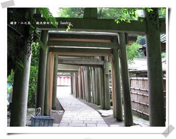 日本自由行 250.jpg