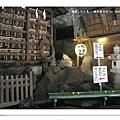 日本自由行 251.jpg
