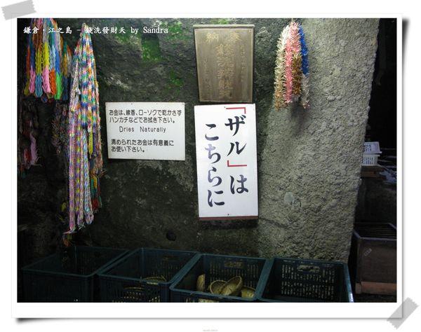 日本自由行 252.jpg