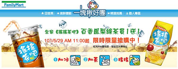 螢幕快照 2012-05-28 下午11.20.48