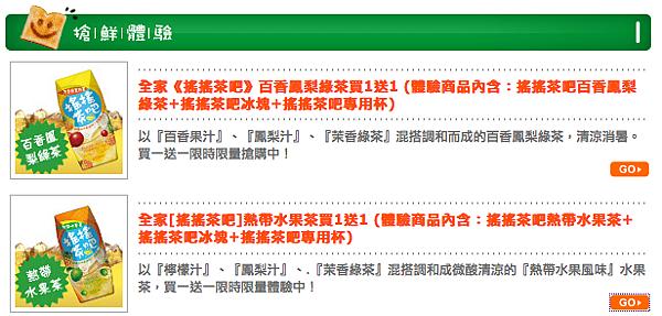 螢幕快照 2012-05-28 下午11.21.01