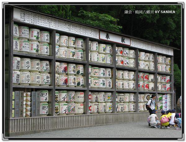 日本自由行 276.jpg