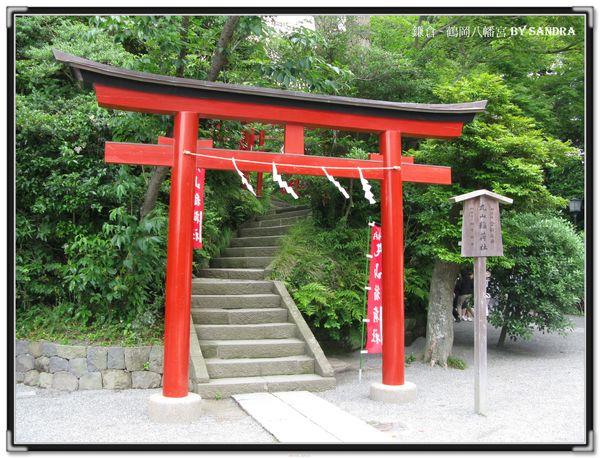 日本自由行 283.jpg