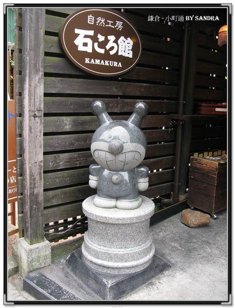 日本自由行 291.jpg