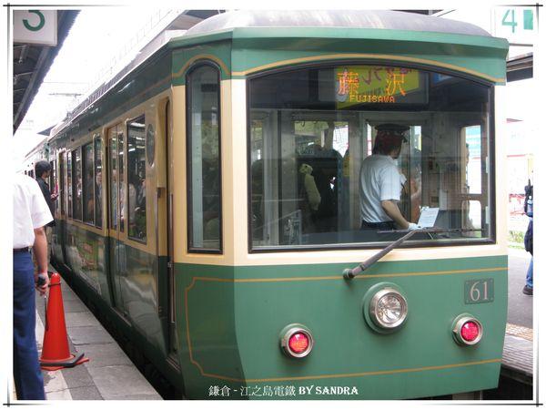 日本自由行 298.jpg