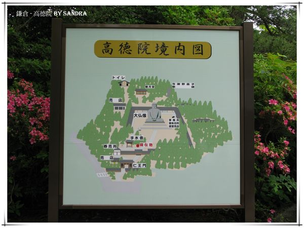日本自由行 301.jpg