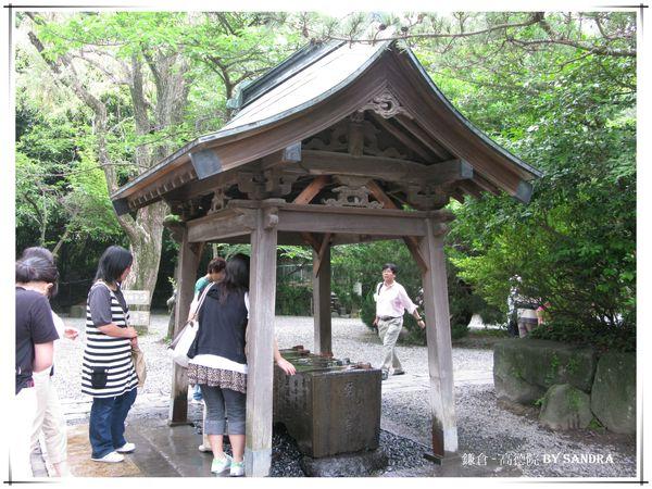 日本自由行 302.jpg