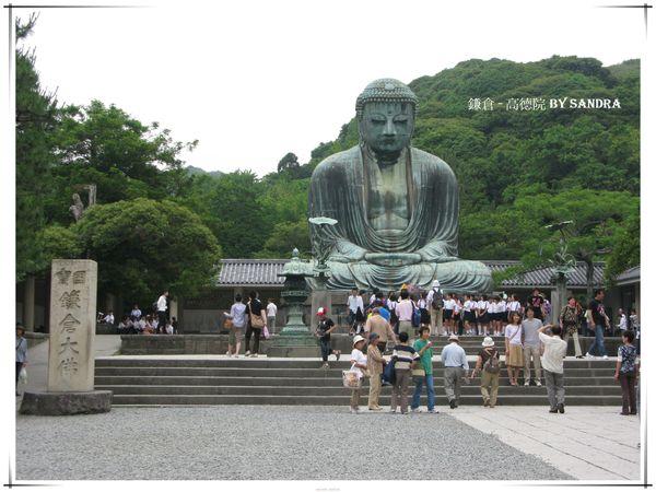 日本自由行 306.jpg
