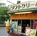日本自由行 318.jpg