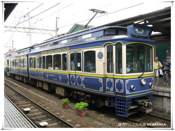 日本自由行 364.jpg