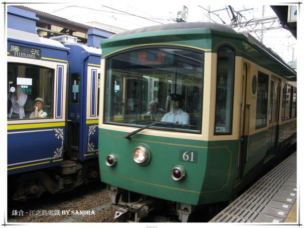 日本自由行 365.jpg