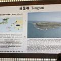 澎湖之旅 225.JPG