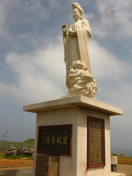 澎湖之旅 272.JPG