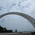 澎湖之旅 333.JPG