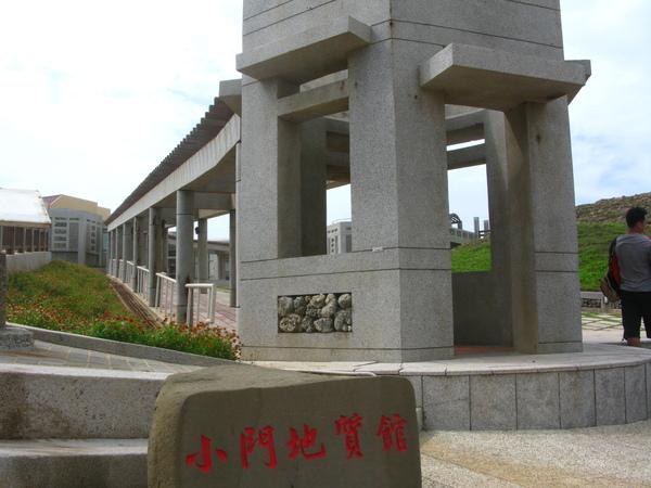 澎湖之旅 366.JPG