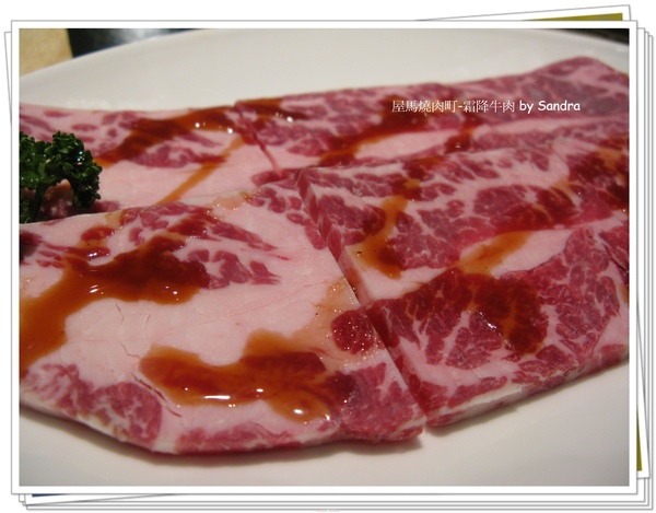 霜降牛肉.jpg