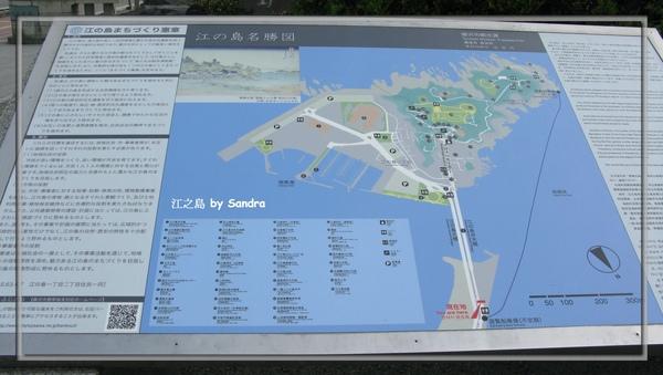 日本自由行 400.jpg