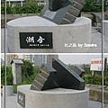 日本自由行 402.jpg