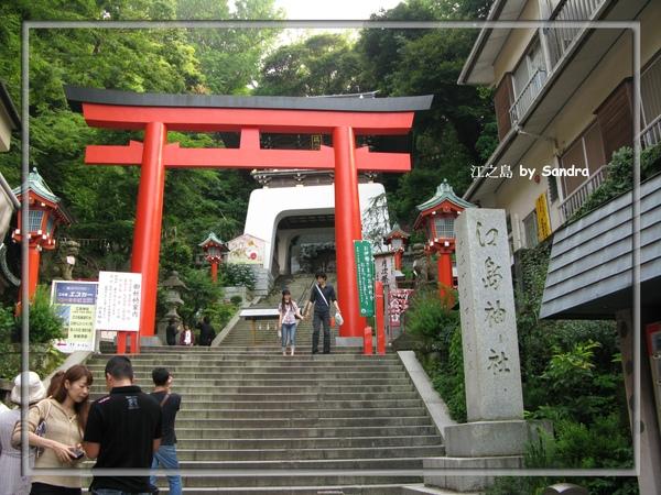 日本自由行 412.jpg