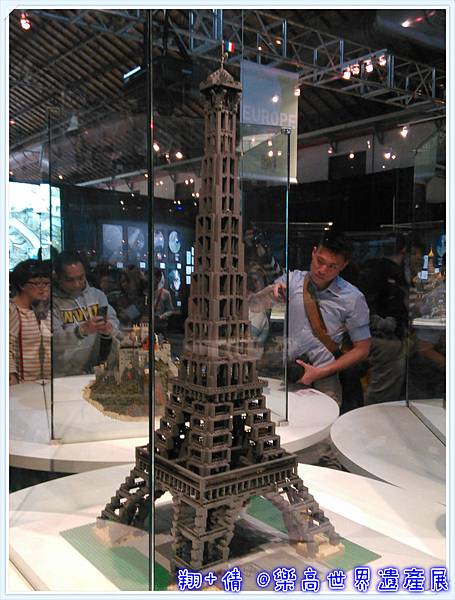 巴黎鐵塔.jpg