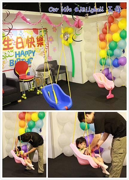 jellyball16.jpg