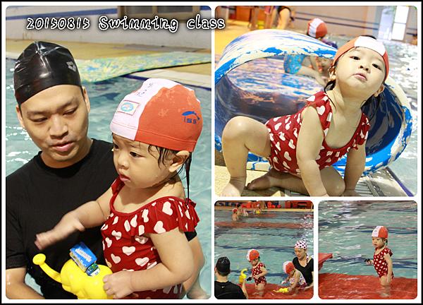0815游泳課.png