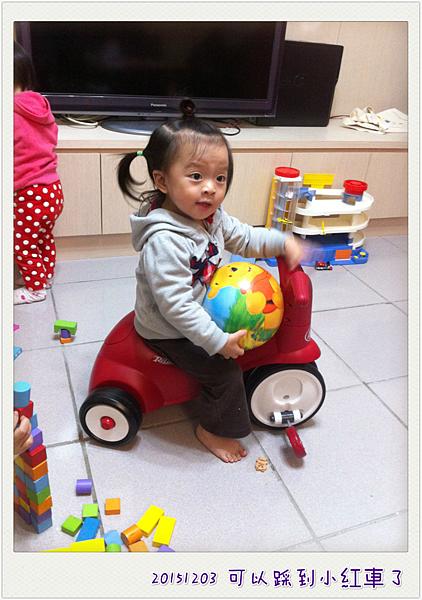 1203小紅車.png