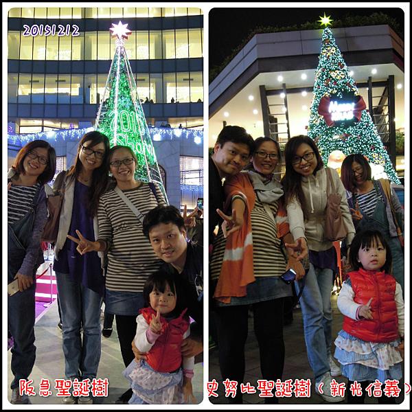1212阪急+新光信義聖誕樹.png