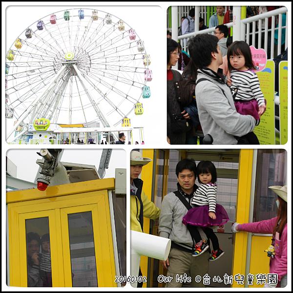 0102兒童樂園1.png