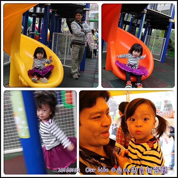 0102兒童樂園2.png