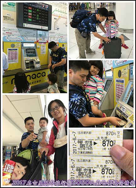 名古屋D1_5.png
