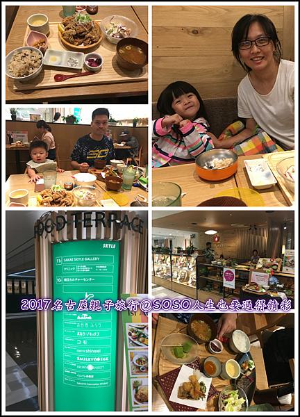 名古屋D1_10.png