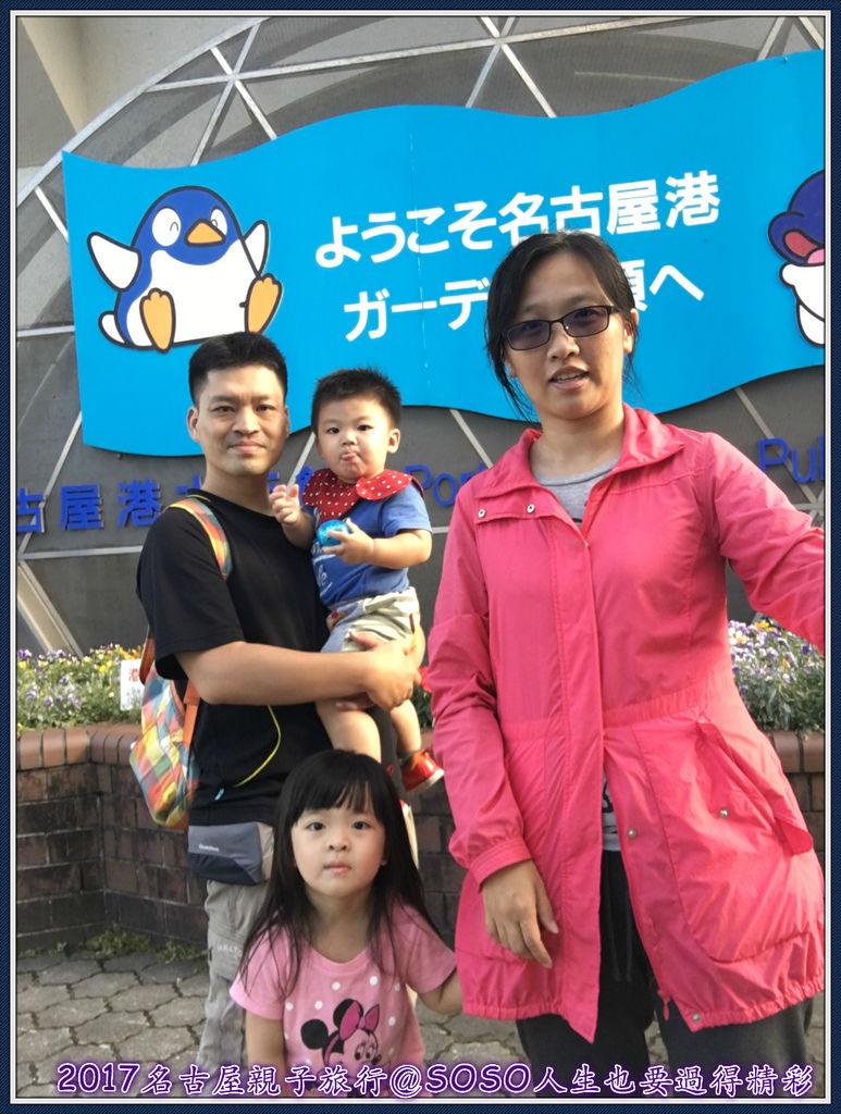 名古屋d2-11.jpg