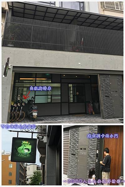 大廳介紹_1.jpg
