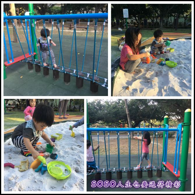 竹南公園6.png