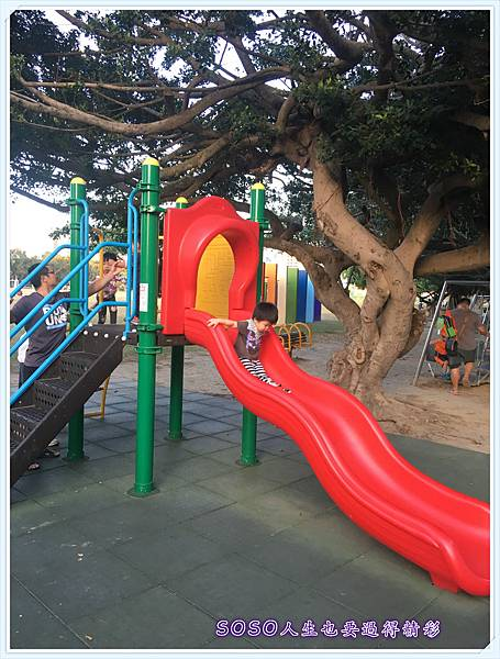 竹南公園7.jpg