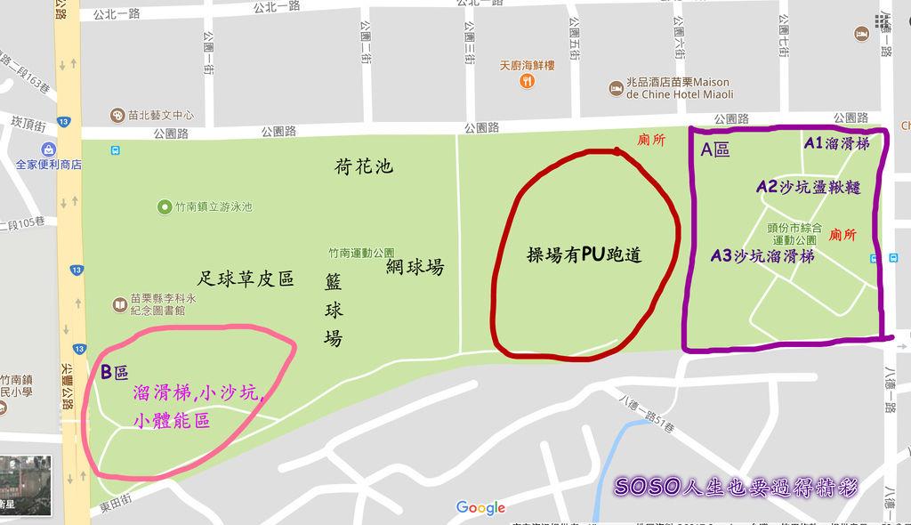 頭份竹南運動公園.jpg