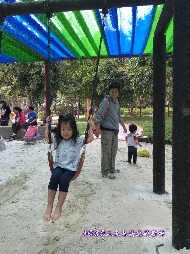 頭份公園2 .jpg