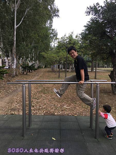 頭份公園11.jpg
