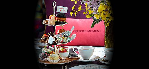 NEW_Afternoon_Tea_set_2014